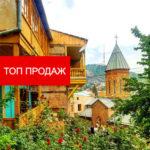 tour-v-tbilisi